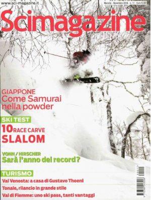 scimegazine-nov16